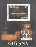Guyana 1989 Sport Olympics Barcelona perf sheet Mi.B48 used L.033