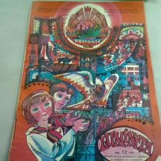 REVISTA LUMINITA NR. 12/1972