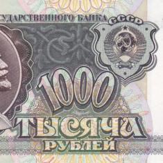 Bancnota Rusia 1.000 Ruble 1992 - P250 UNC