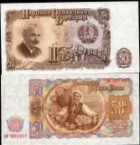 = BULGARIA - 50 LEVA - 1951 - UNC =
