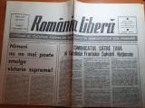 romania libera 23 decembrie 1989 - revolutia romana