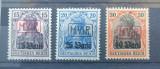 Ocupatia germana Romania serie uzuale mnh, Arme, Nestampilat, Bigjigs
