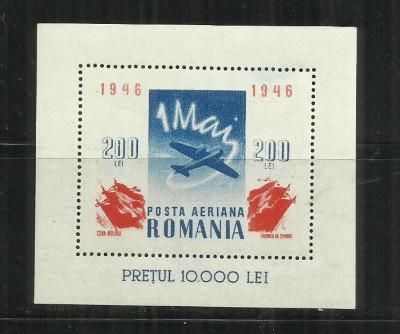 ROMANIA 1946 - 1MAI, ZIUA MUNCII  - MNH - LP 196 foto