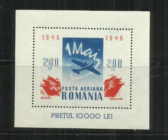 ROMANIA 1946 - 1MAI, ZIUA MUNCII  - MNH - LP 196