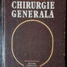 CHIRURGIE GENERALA - D.BURLUI / C.CONSTANTINESCU