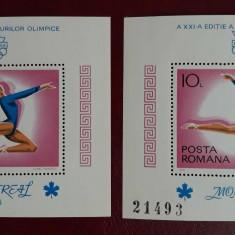 Timbre 1976 Colite Jocurile Olimpice de Vară - Montreal MNH