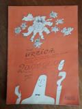 Revista Urzica nr. 7 / 1969   / R7P5