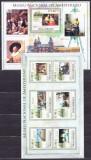 DB Picturi Mozambic Muzeele Lumii Amsterdam  MS + SS MNH