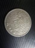 Moneda 25000 lei 1946,ARGINT,Moneda veche,T.GRATUIT