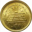 Egipt 50 Piastres 2019  (Solar Energy Farms in Aswan) 23mm, CL10, KM-New UNC !!!