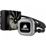 Cumpara ieftin Cooler procesor Corsair Hydro Series H75 2018 120mm 1900 RPM
