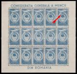 Romania 1947, LP 210 a, CGM, bloc de 15 cu EROARE punct pe steag, MNH! Vezi desc, Nestampilat