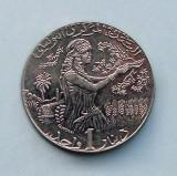 TUNISIA  -  1 Dinar 2013  -  FAO