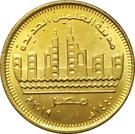 Egipt 50 Piastres 2019 - (Alamain New City) 22.6 mm, CL10, KM-New UNC !!!