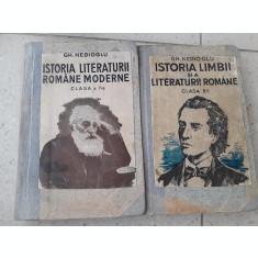 Manuale limba romana vechi interbelice