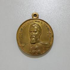 Medalie Carol I - Al. I. Cuza - 1906