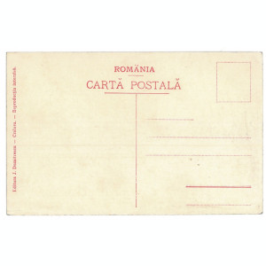 4559 - CRAIOVA, Bibescu Park, Romania - old postcard - unused