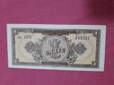 Bancnote romanesti 1leu 1952 unc
