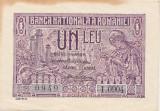 ROMANIA 1 LEU 1938 AXF