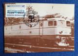 CFR Caile Ferate Romane - CP Locomotiva Electrica CONSTRUITA LA  Craiova 1965