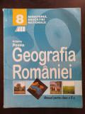 GEOGRAFIA ROMANIEI MANUAL PENTRU CLASA A 8-A - Grigore Posea, Clasa 8, Geografie