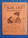 Cumpara ieftin Școlarii / Anul 1 nr. 11 august-septembrie 1915 / București / revistă educativă