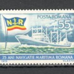 Romania.1970 Aniversari si evenimente  HR.172