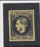 1867 LP 18 a  CAROL I CU FAVORITI   2  PARALE  NEGRU/GALBEN  POINCON L. PASCANU