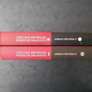 ADRIAN PAUNESCU - CELE MAI FRUMOASE POEZII DE DRAGOSTE 2 volume