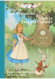 Alice in Tara Minunilor & Alice in Tara din Oglinda. Repovestire, Curtea Veche