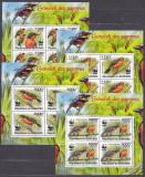 DB1 Fauna WWF Burundi Pasari de papirus 4 x MS MNH, Nestampilat