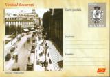 Intreg postal CP nec.2007-  Vechiul Bucuresti - Calea Victoriei
