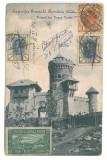 5254 - BUCURESTI, Tepes Tower, Romania - old postcard - used - 1906 - TCV