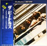 "Vinil ""Japan Press"" 2XLP The Beatles – 1967-1970 (VG++)"