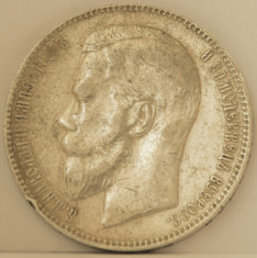 1 rubla, 1897 Imperiul Tarist/ Rusia - de argint foto