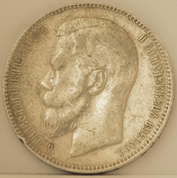 1 rubla, 1897 Imperiul Tarist/ Rusia - de argint