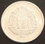 Moneda 15 BANI - RS ROMANIA, anul 1975   *cod 211  UNC - ALUMINIU!