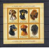 ROMANIA  2005  LP 1694 a  CAINI  DE VANATOARE  BLOC  MNH, Nestampilat