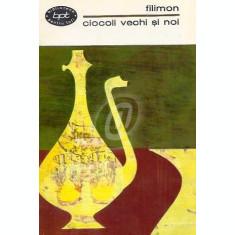 Ciocoii vechi si noi (1967)