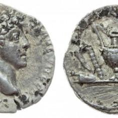 Moneda de argint -Imperiul roman -Imparatul Marcus Aurelius (161-180 A.C.)