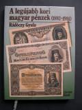 Catalog de monede si bancnote din Ungaria 1892 - 1981