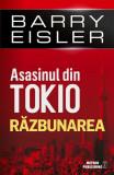 Asasinul din Tokio: Răzbunarea