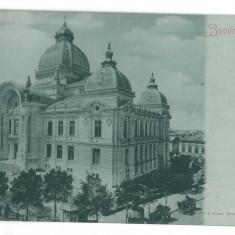 4466 - BUCURESTI, CEC, Romania, litho - old postcard - unused, Necirculata, Printata