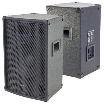 BOXA 3CAI 10 inch/25CM 150W RMS VINIL foto