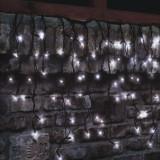 Perdea de lumini 200 LED-uri, pentru exterior, alimentare retea, 4 m