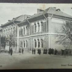 SV * Romania  ROMAN  Jud. NEAMT  *  LICEUL ROMAN VODA   *  1930, Circulata, Printata