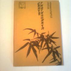 CARTE INSINGURATA ( POEZIE HAIKU )  ~ VASILE SMARANDESCU