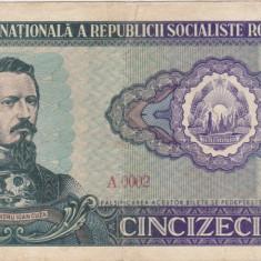 ROMANIA RSR 50 lei 1966  VF