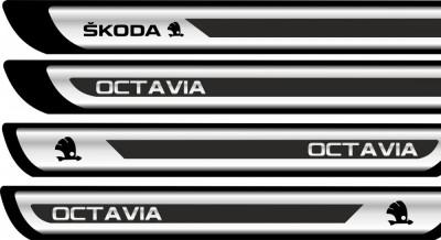 Set protectii praguri CROM - Skoda Octavia foto