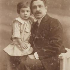 Fotografie portret studio Splendid Bucuresti interbelica romaneasca poza veche